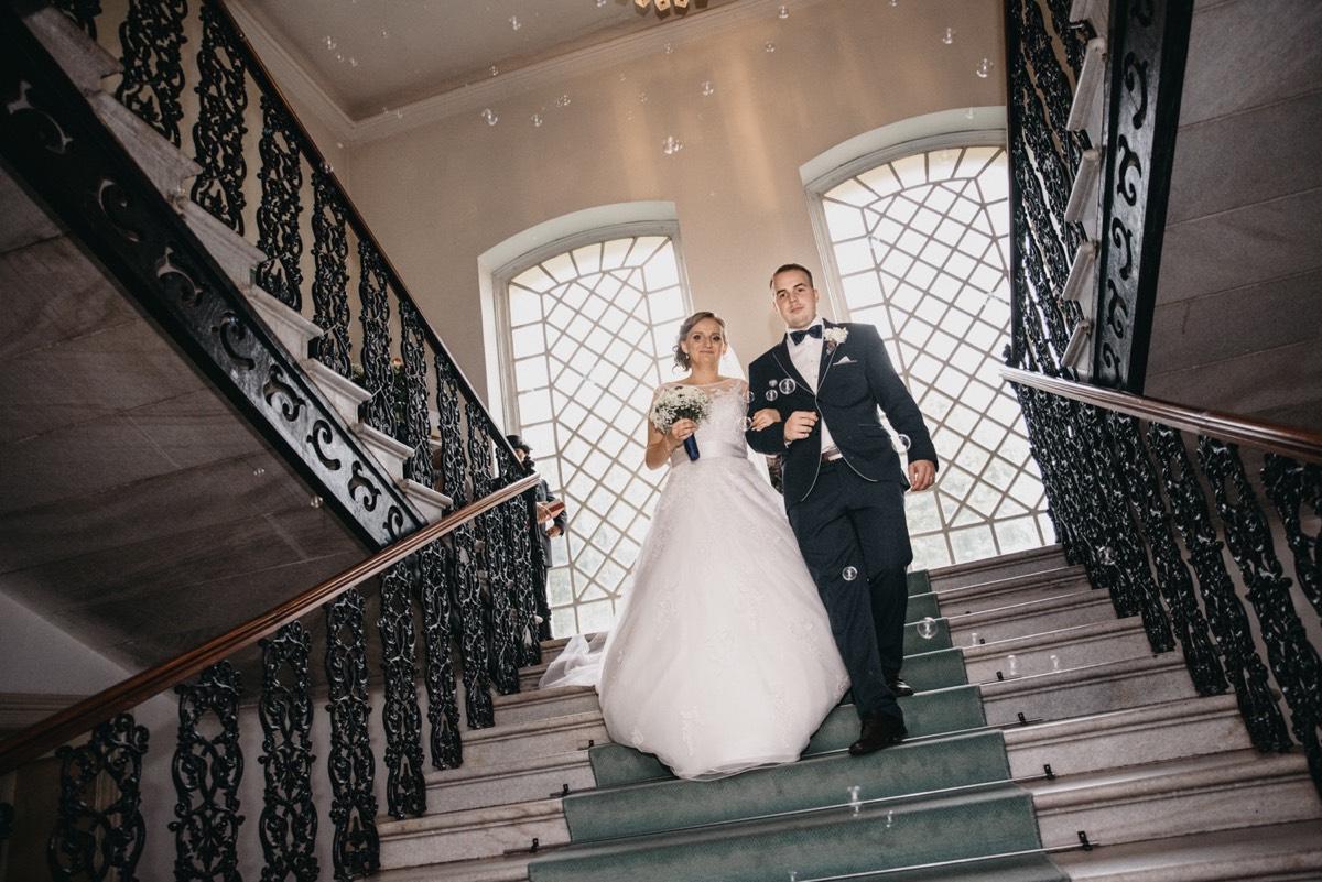 Odchod ze svatebního obřadu